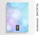 a4   a3 format poster design... | Shutterstock .eps vector #384739726