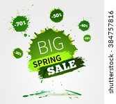 watercolor promotional banner... | Shutterstock . vector #384757816