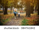 mother and daughter playing... | Shutterstock . vector #384761842