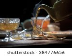 cup of turkish tea. | Shutterstock . vector #384776656