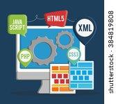 developer icon design  | Shutterstock .eps vector #384819808