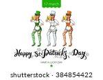 st patricks day lettering beer...   Shutterstock . vector #384854422