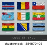 wave country flag with shadows... | Shutterstock .eps vector #384870406