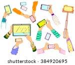 mobile applications concept.... | Shutterstock .eps vector #384920695