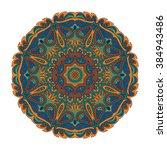mandala eastern pattern.... | Shutterstock .eps vector #384943486