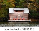 Old log cottage - stock photo