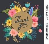 beautiful flowers. vector... | Shutterstock .eps vector #384954382