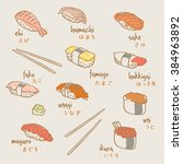 sushi set with japanese names | Shutterstock .eps vector #384963892