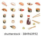 sushi and rolls set on white | Shutterstock .eps vector #384963952