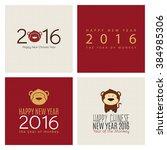 happy monkey year | Shutterstock .eps vector #384985306