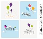 happy makar sankranti   Shutterstock .eps vector #384989632