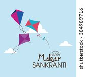 happy makar sankranti   Shutterstock .eps vector #384989716