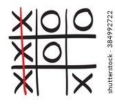 hand drawn xo vector scribble... | Shutterstock .eps vector #384992722