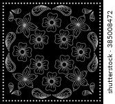 black and white abstract...   Shutterstock .eps vector #385008472