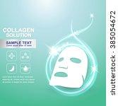 collagen and serum background | Shutterstock .eps vector #385054672