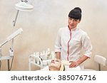 portrait of doctor with patient | Shutterstock . vector #385076716