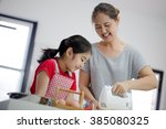little asian cute chef cooking... | Shutterstock . vector #385080325