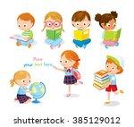 cute children reading books | Shutterstock .eps vector #385129012