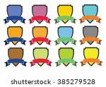 vintage frame logo template | Shutterstock .eps vector #385279528