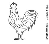 Rooster Chicken Farm Drawing...