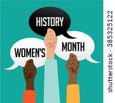 women's history month design... | Shutterstock . vector #385325122