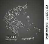 greece polygonal map | Shutterstock .eps vector #385339165