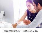 business people in modern office | Shutterstock . vector #385361716