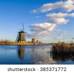 View Of The Windmills At...