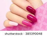 multicolored manicure with... | Shutterstock . vector #385390048