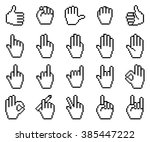 set of unusual pixelated hand...   Shutterstock .eps vector #385447222