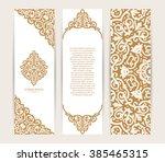 vector decorative retro... | Shutterstock .eps vector #385465315