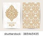 vector decorative retro... | Shutterstock .eps vector #385465435