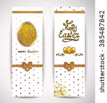 happy easter greeting card with ... | Shutterstock .eps vector #385487842