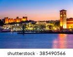 rhodes  greece | Shutterstock . vector #385490566
