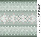 decorative seamless border on... | Shutterstock .eps vector #385510405