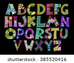 colorful hand drawn funny... | Shutterstock .eps vector #385520416