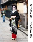 geisha in kyoto. it's the day... | Shutterstock . vector #385590265