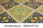blue  white  green and yellow... | Shutterstock . vector #385645732