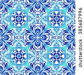 mexican stylized talavera tiles ...   Shutterstock .eps vector #385687996
