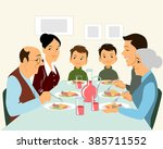 vector illustration of a big... | Shutterstock .eps vector #385711552