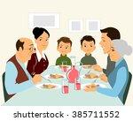 vector illustration of a big... | Shutterstock .eps vector #385711552