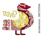 scandinavian ornate boho style... | Shutterstock .eps vector #385735546