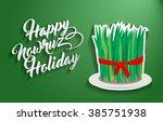 nowruz greeting. novruz.... | Shutterstock .eps vector #385751938