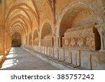 Long hall of the cloister of the Monastery of Santa Maria de Santes Creus in Catalonia, Spain