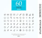 set of web icons for internet... | Shutterstock .eps vector #385832332