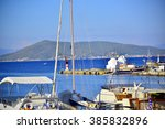 Small photo of holidays in Aigina Greek Island beach vacation destination travel yaght