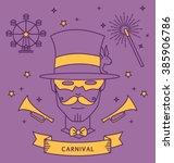 magician carnival costume... | Shutterstock .eps vector #385906786