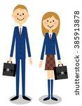 high school students in japan | Shutterstock . vector #385913878