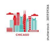 Chicago City Architecture Retr...