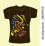 vector brown t shirt design | Shutterstock .eps vector #3859510